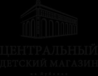 logo_type_A_rus_gold